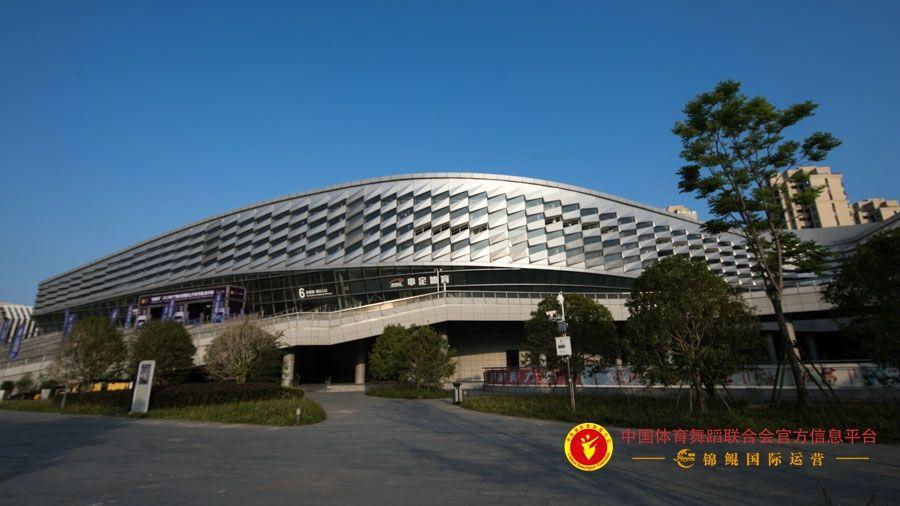 """""""锦鲲杯""""2019年中国体育舞蹈公开系列赛(温州站)"""