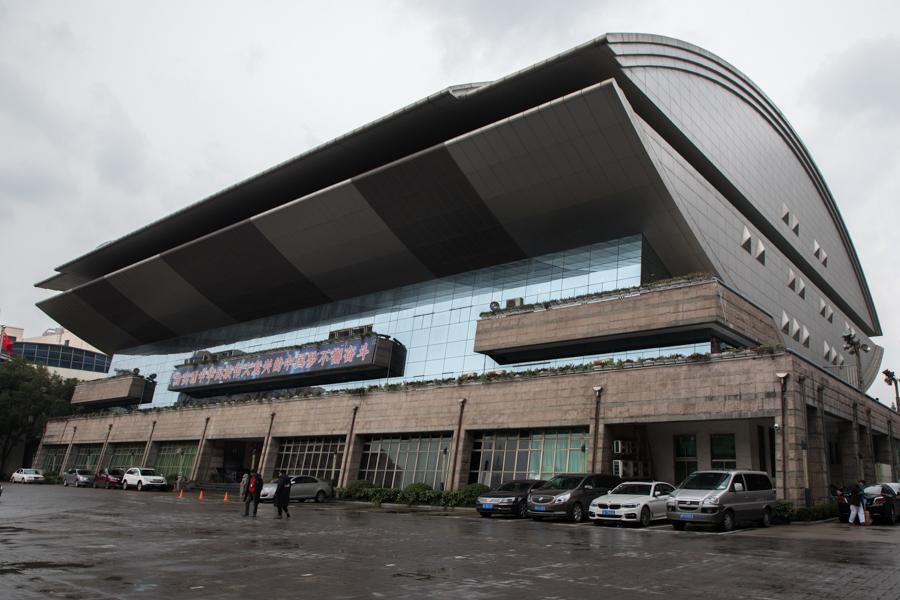 2018年世界体育舞蹈大奖赛总决赛暨第7届中国体育舞蹈精英赛