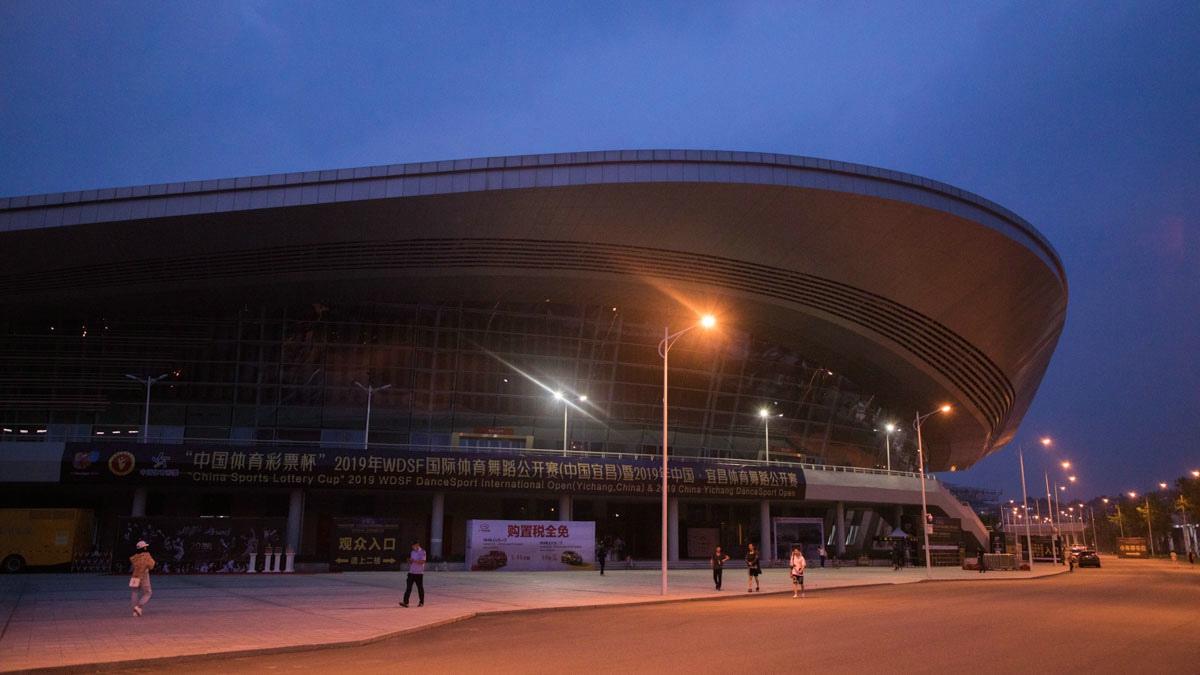 """""""中国体育彩票杯""""2019年WDSF国际体育舞蹈公开赛(中国宜昌"""