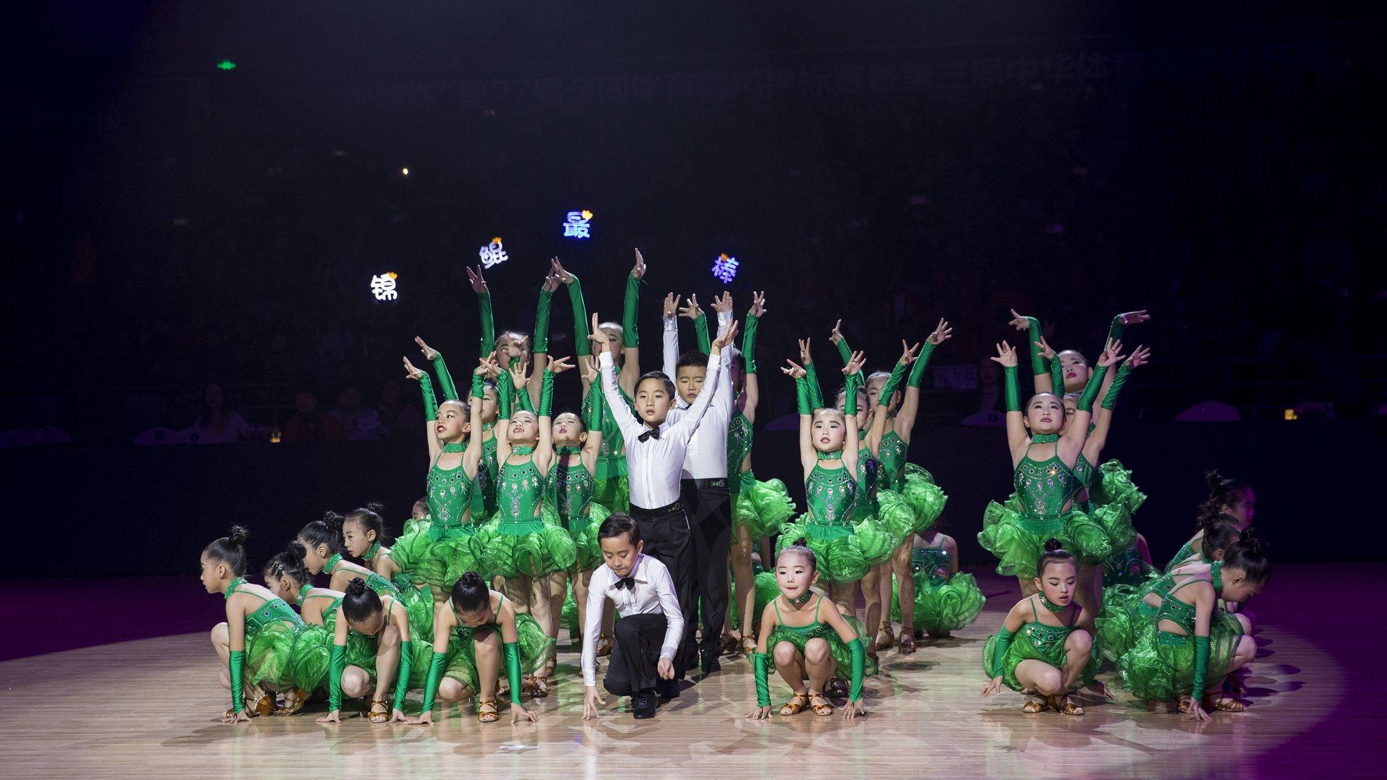 """聚世界之极 展九洲之魅 -""""锦鲲杯""""第27届全国体育舞蹈锦标赛暨"""
