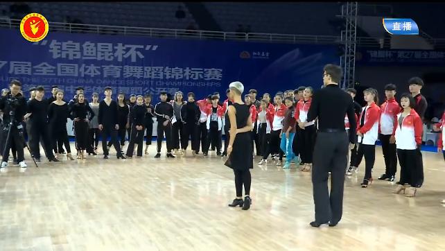 舞蹈.png